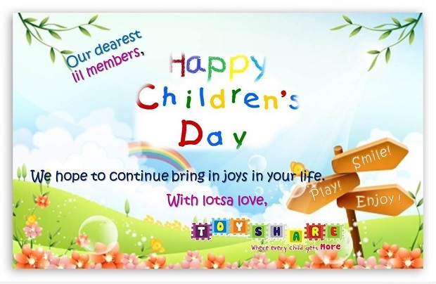 Children's Day Facebook image