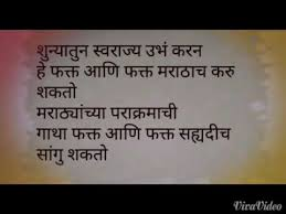 marathi message