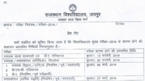 Rajasthan University BA Time Table 2019 BA 1st 2nd 3rd Year