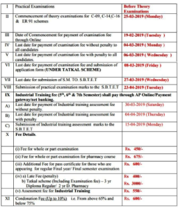 AP SBTET Exam Time Table 2019
