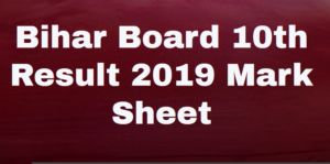 Bihar Board 10th Result Marksheet 2019 Marks Percent Online