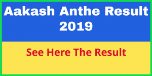 Aakash Anthe Result 2019