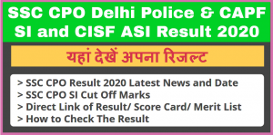 SSC CPO SI and ASI Result 2020